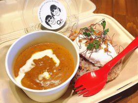 Queen's Soup Cafe